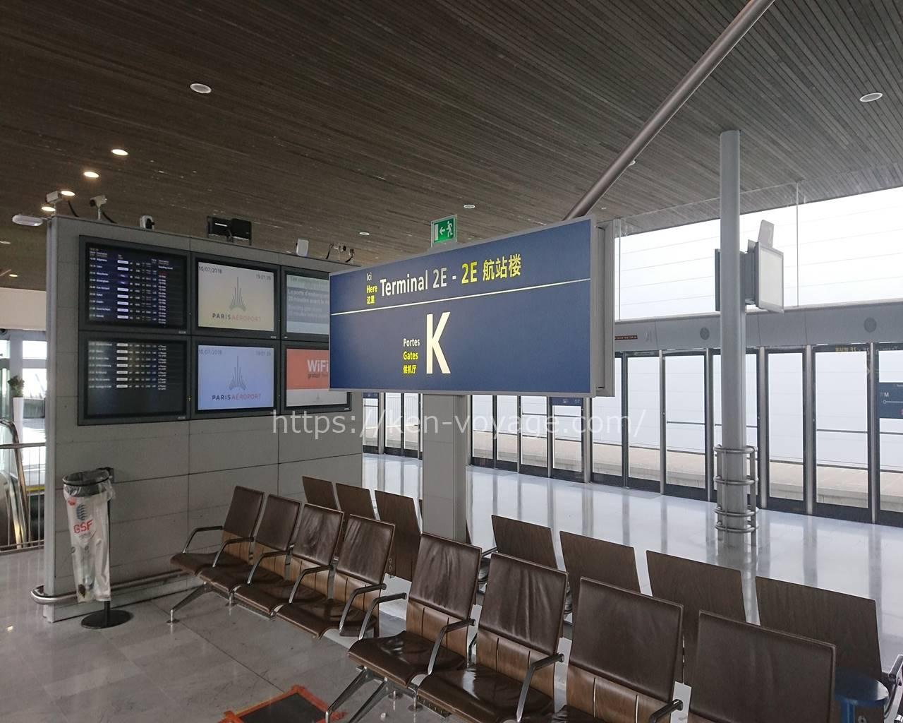 Terminal 2E Hall K