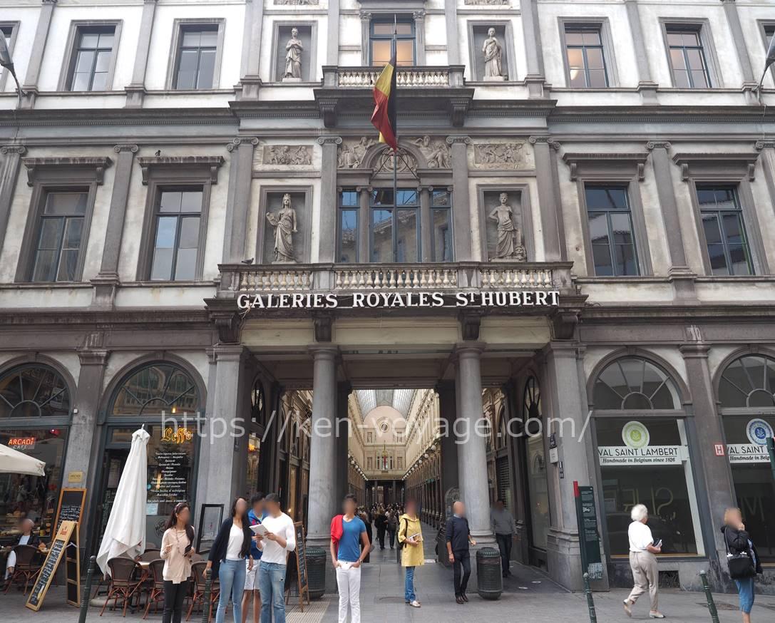 Galerie ROYALES St. Hubert