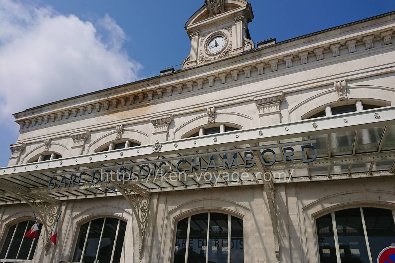 Gare de Blois Chambord