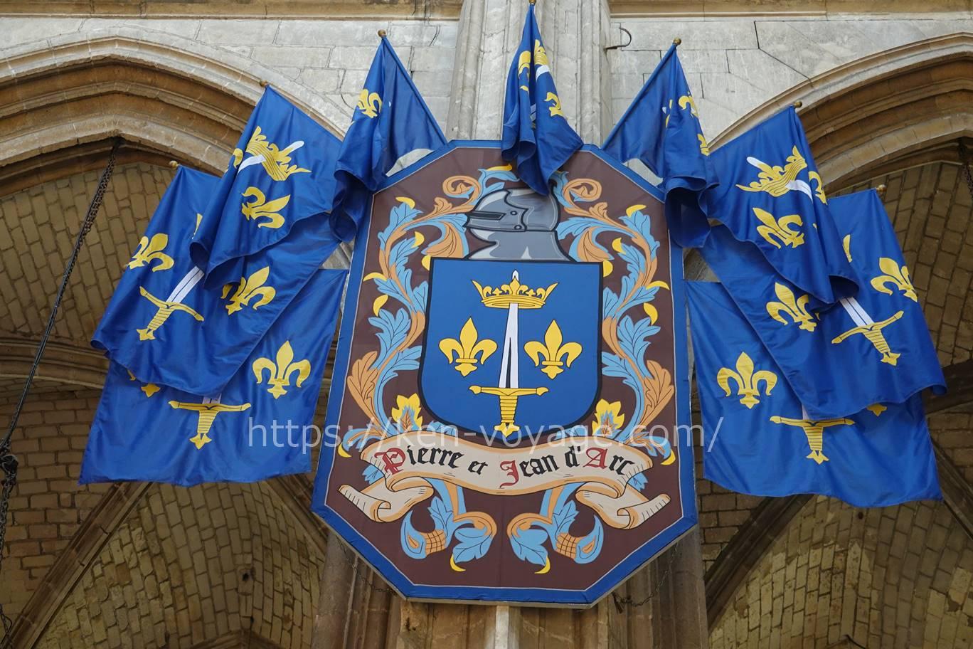 pierre et Jeanne d'Arc