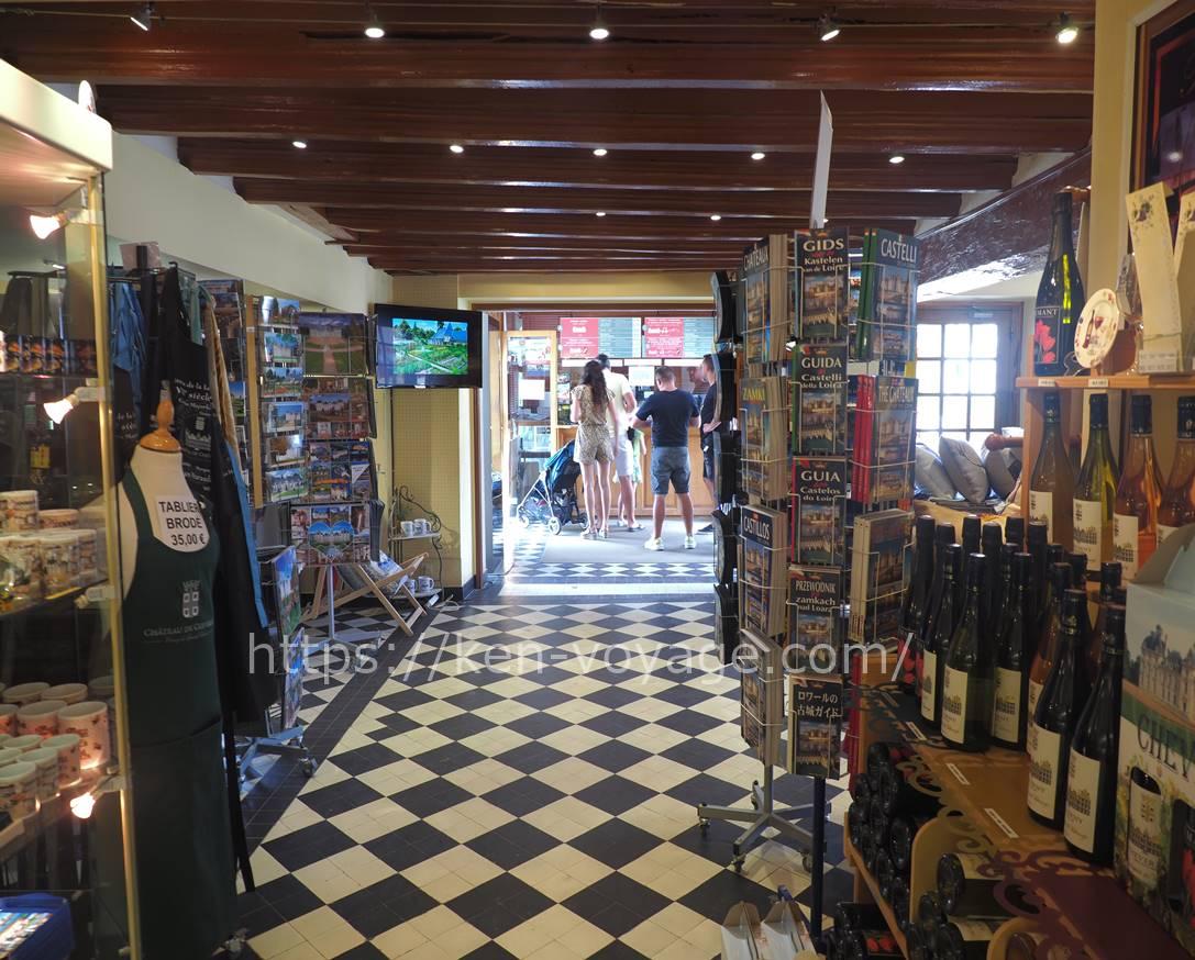 Ticket & Souvenir shop