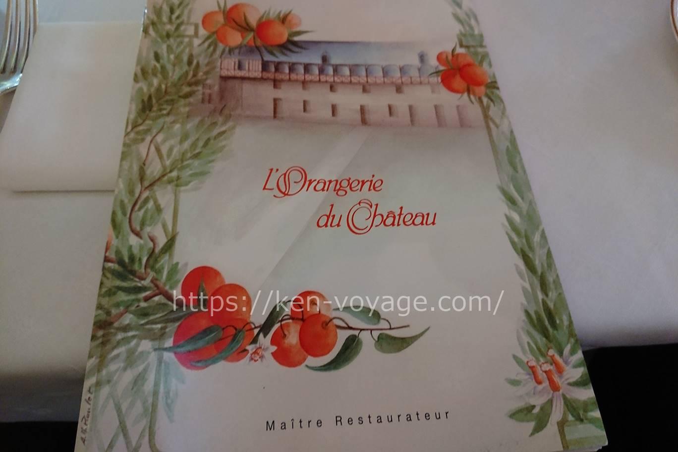 Restaurant l'Orangerie du Château Menus