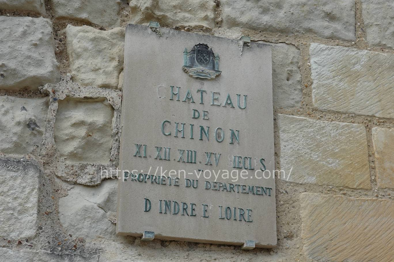 CHATEAU CHINON PLATE